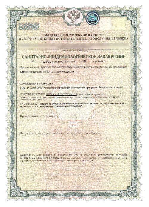 Разрешение на управление транспортным средством